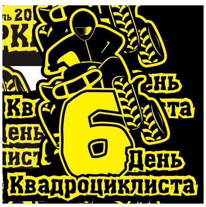 _DK_2011.png