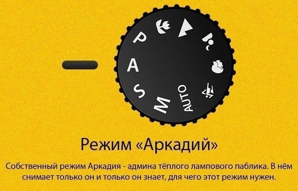 1020358_original_2014-12-06.jpg