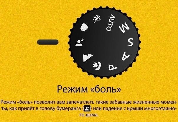 1022448_original.jpg